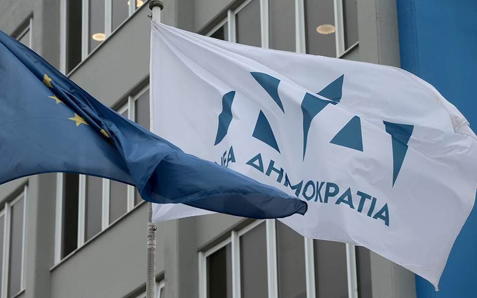 ΝΔ: Ο νέος Ποινικός Κώδικας του ΣΥΡΙΖΑ αποφυλάκισε τον Αριστείδη Φλώρο