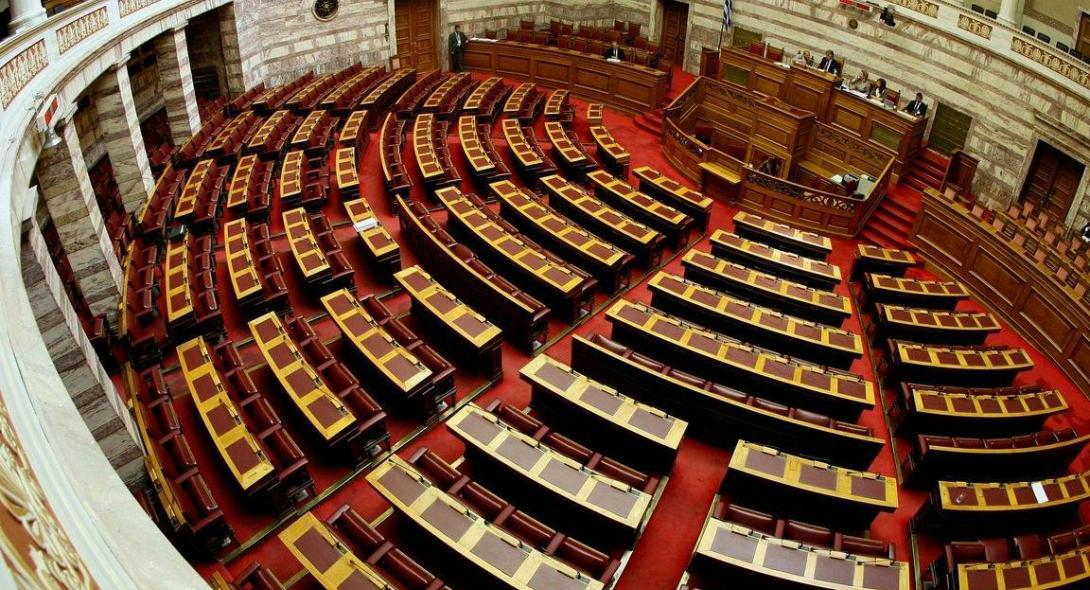 Ποιοι εκλέγονται στη νέα Βουλή