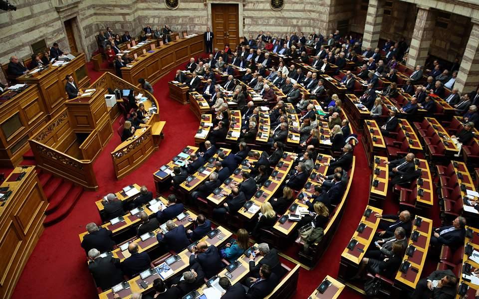 Φίρμες, κορυφαία στελέχη και βουλευτές που δεν κατάφεραν να εκλεγούν – Ολόκληρος ο κατάλογος