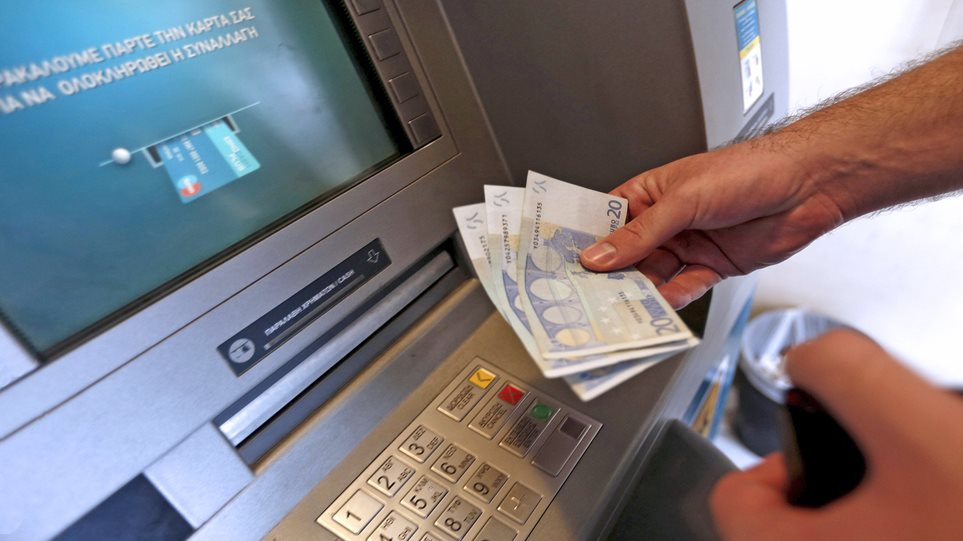 Πρόστιμο σε τράπεζα 110.000€ για παρακράτηση ποσών από ακατάσχετο λογαριασμό!