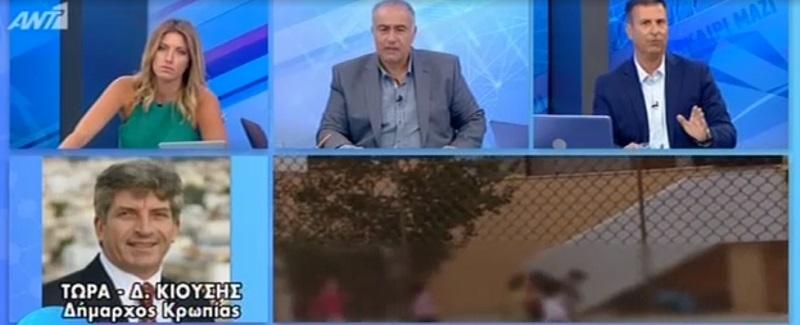 Δήμαρχος Κρωπίας: Αποσύρθηκε η αίτηση που άφηνε εκτός παιδικών νήπια που δεν μιλούν ελληνικά (ΒΙΝΤΕΟ)