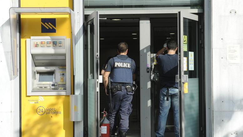 Οι ανακοινώσεις της ΕΛ.ΑΣ. για τον δράστη της ληστείας τράπεζας στην οδό Μητροπόλεως – ΒΙΝΤΕΟ