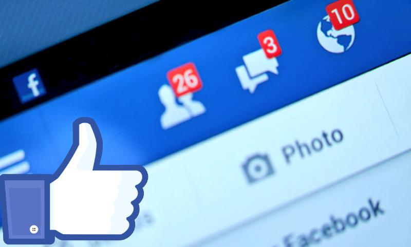 Αρχή Προστασίας Προσωπικών Δεδομένων: Προσοχή στις αναρτήσεις στο διαδίκτυο μετά τη διαρροή στο Facebook