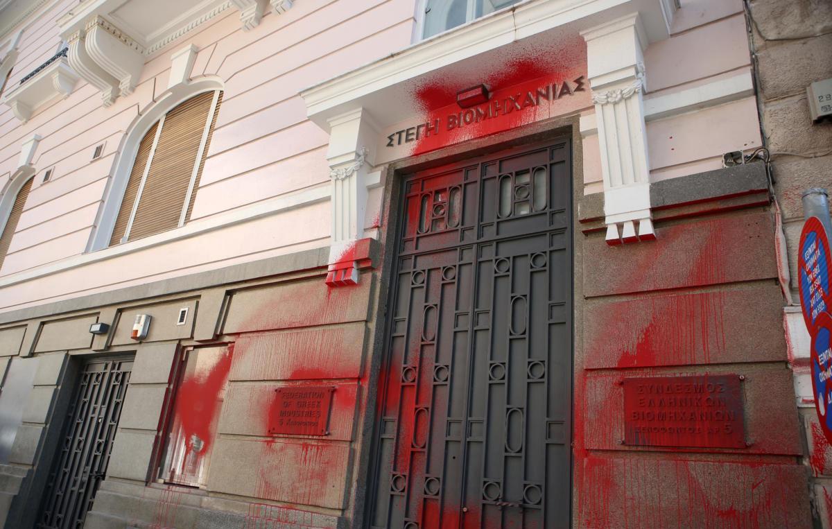 Καταδίκη μελών του Ρουβίκωνα για τις μπογιές στον ΣΕΒ