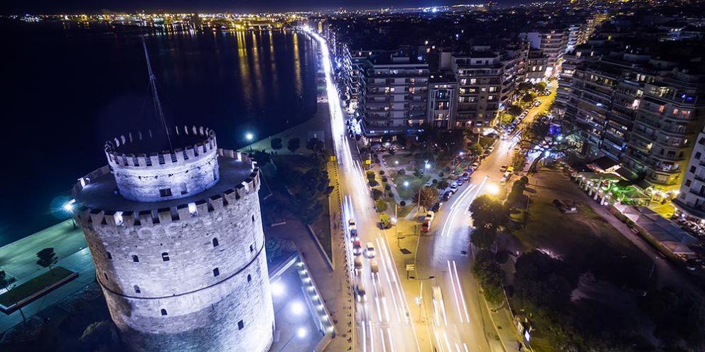 Θεσσαλονίκη: «Ραντεβού» των νέων δικηγόρων της Ευρώπης στην 59η Διεθνή Σύσκεψη των Προέδρων της ELSA