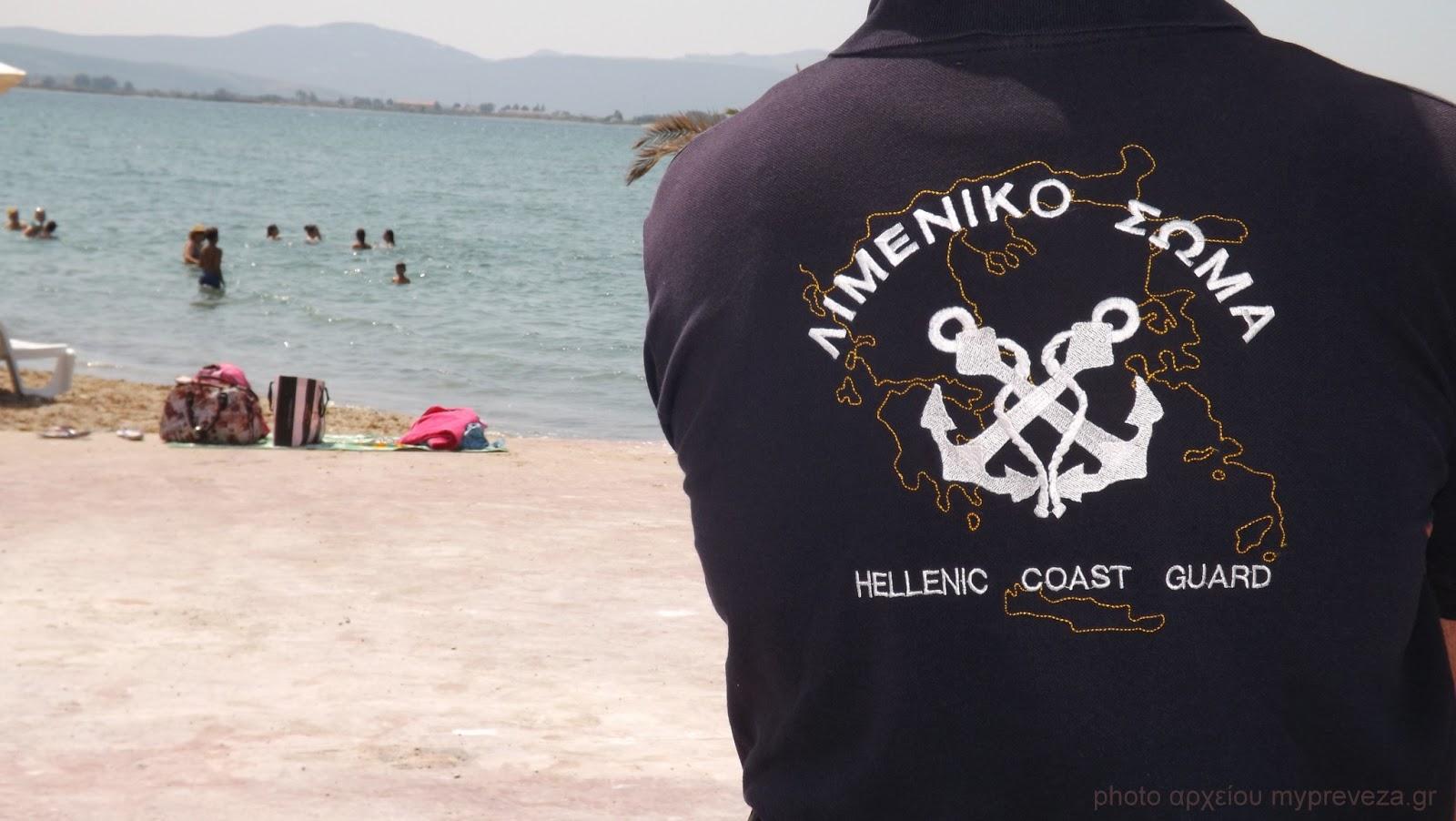 Σαρωτικοί οι έλεγχοι σε Μύκονο και άλλα νησιά