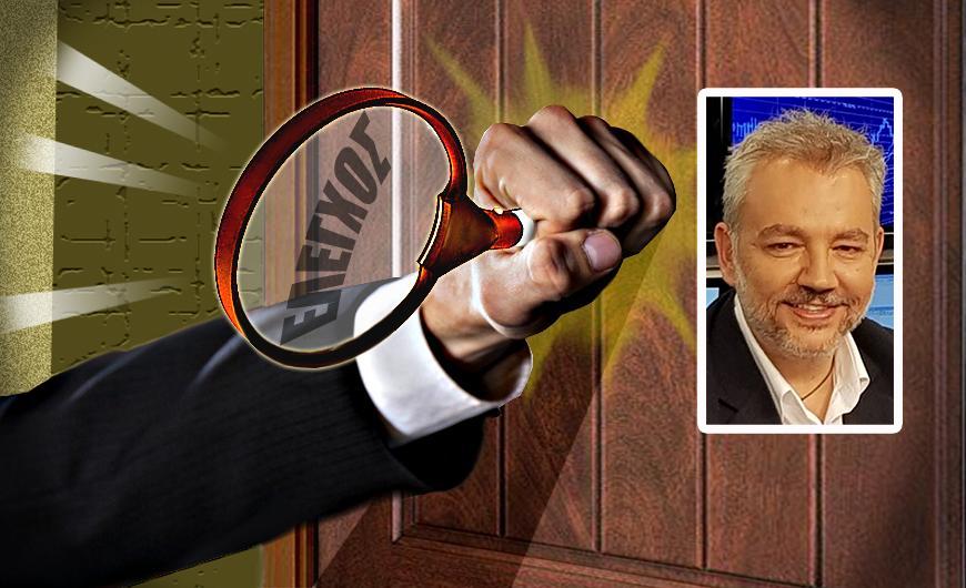 Γιάννης Χαντζησαλάτας: Πιο αυστηρές ποινές για επιθέσεις σε ελεγκτές της ΑΑΔΕ