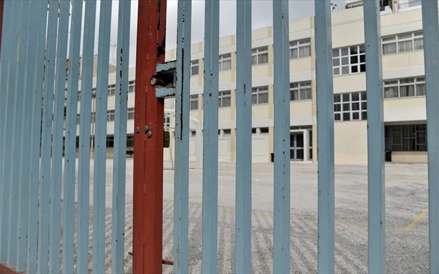 Λάρισα: Συλλήψεις δέκα ατόμων σε κατάληψη στο 7ο ΕΠΑΛ