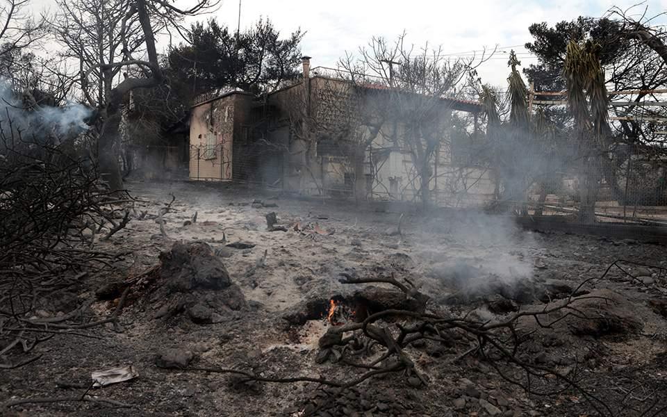 Εισαγγελία Εφετών: Να αναλάβει εφέτης ανακριτής την ανάκριση για την τραγωδία στο Μάτι
