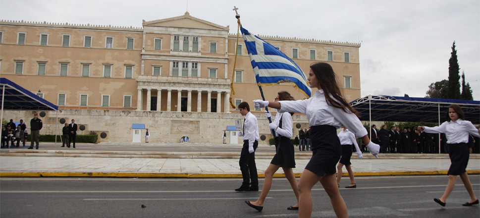 Σε εξέλιξη η μαθητική παρέλαση στο κέντρο της Αθήνας