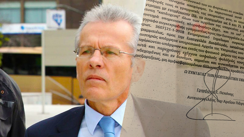 Αποκάλυψη: Ολόκληρο το πόρισμα Πεπόνη που αρχειοθέτησε τις καταγγελίες Αγγελή για τηNovartis(πριν ξανανοίξει η έρευνα)