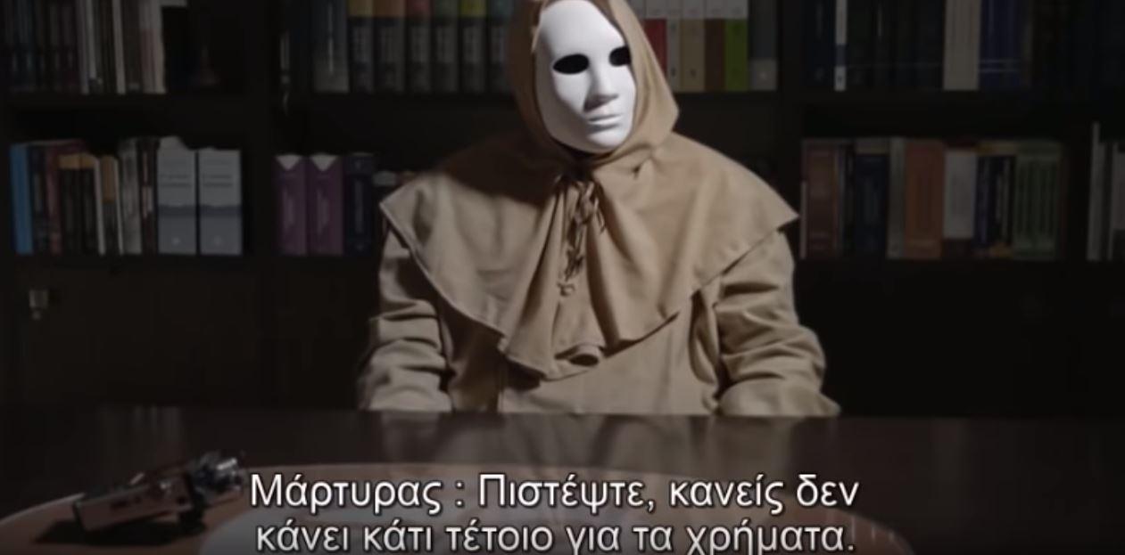 Ολόκληρο το ντοκιμαντέρ για τη Novartis με ελληνικούς υπότιτλους (Video)