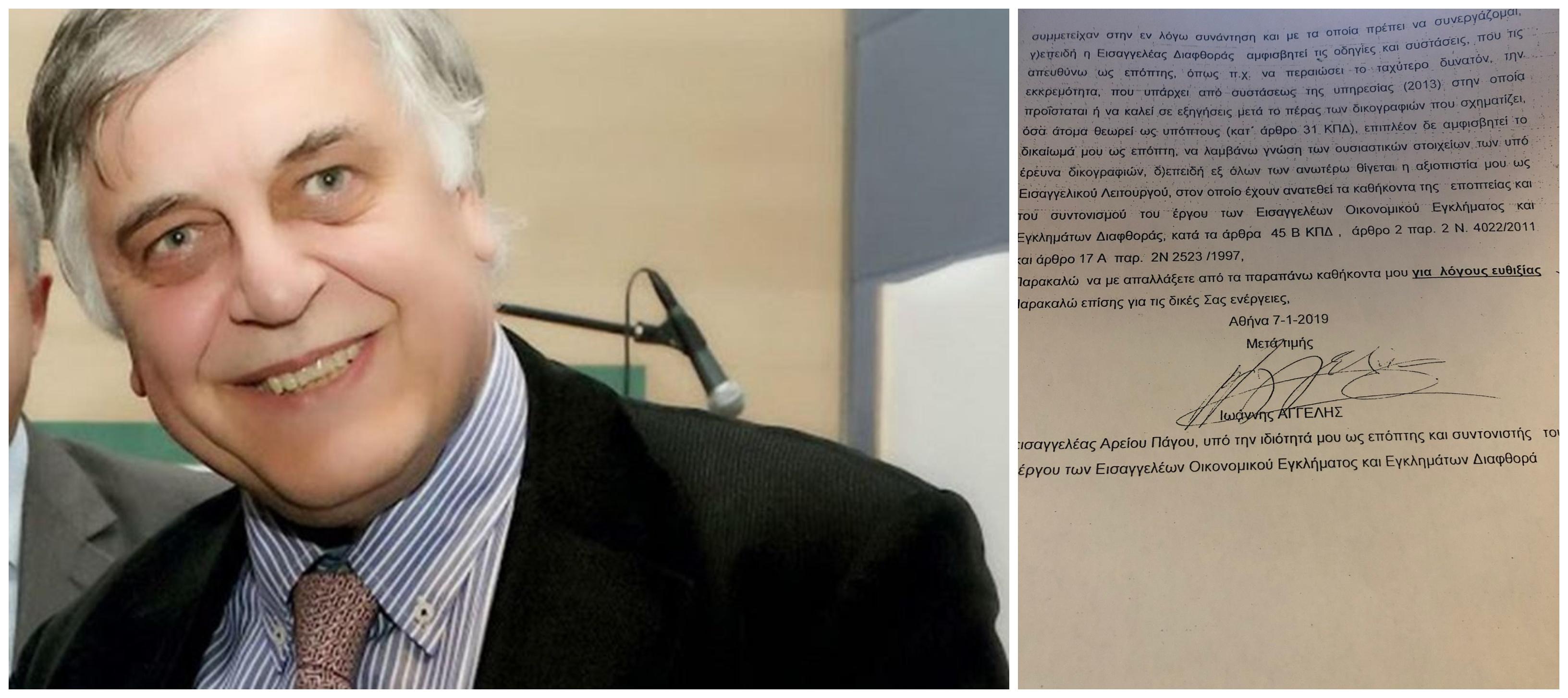 ΦάκελοςNovartis: Ολόκληρη η 1η– στρογγυλεμένη-αναφορά του αντεισαγγελέα Αγγελή που άνοιξε τον ασκό του Αιόλου