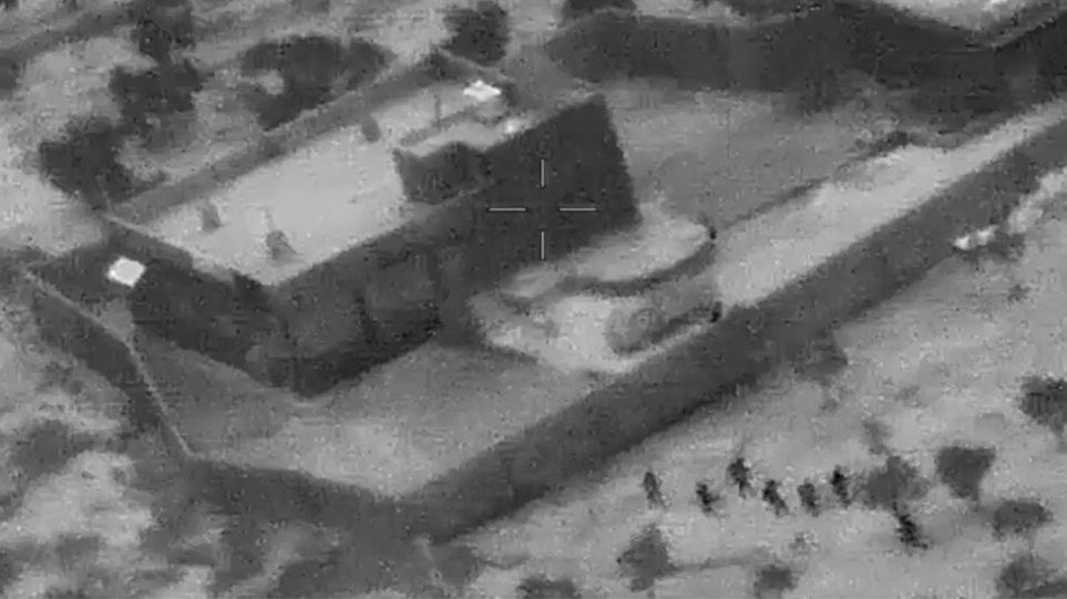 Αλ Μπαγκντάντι: Οι ΗΠΑ έδωσαν στη δημοσιότητα το βίντεο της επιχείρησης – «Περιμένουμε αντίποινα»