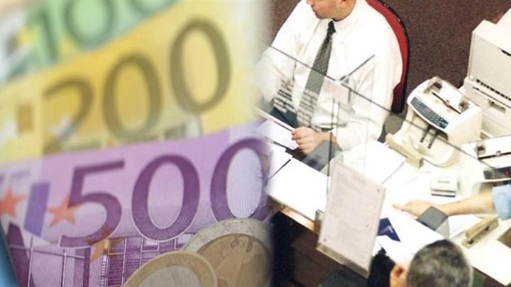 Ενιαίο εποπτικό φορέα στην ΕΕ για το ξέπλυμα χρήματος ζητούν έξι χώρες