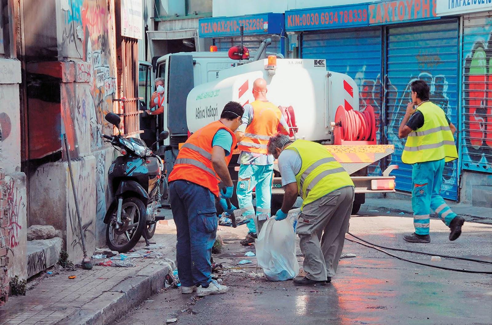 «Όχι» είπε το Πρωτοδικείο στους 147 συμβασιούχους καθαριότητας σε Δήμους της Χαλκιδικής