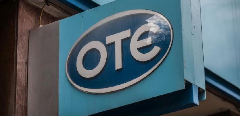 Πρόστιμο – μαμούθ 3,5 εκατ. ευρώ στον ΟΤΕ για κατάληψη κοινόχρηστων δημοτικών χώρων