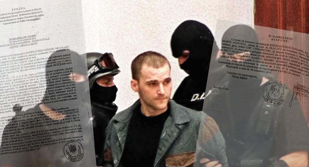 Ιδού η απόφαση των Ρουμανικών Αρχών που στέλνει στον Πάσσαρη στην Ελλάδα
