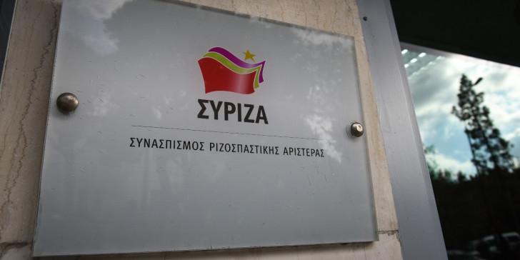ΣΥΡΙΖΑ: Η τροπολογία για το ξέπλυμα ευνοεί τον Φρουζή