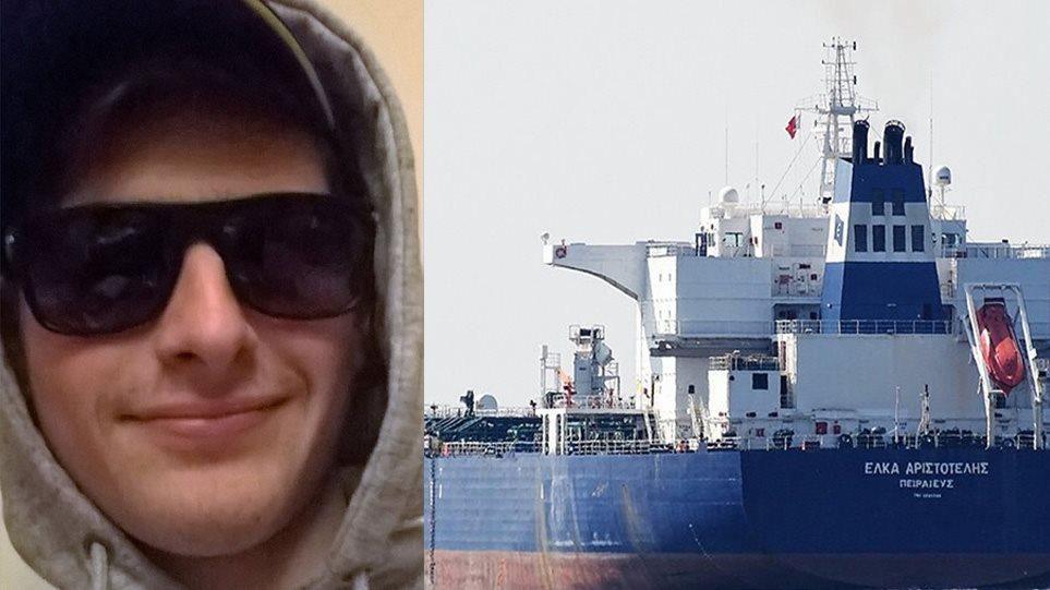 Τόγκο: Με πρόβλημα υγείας ο 20χρονος Έλληνας ναυτικός που κρατούν οι πειρατές