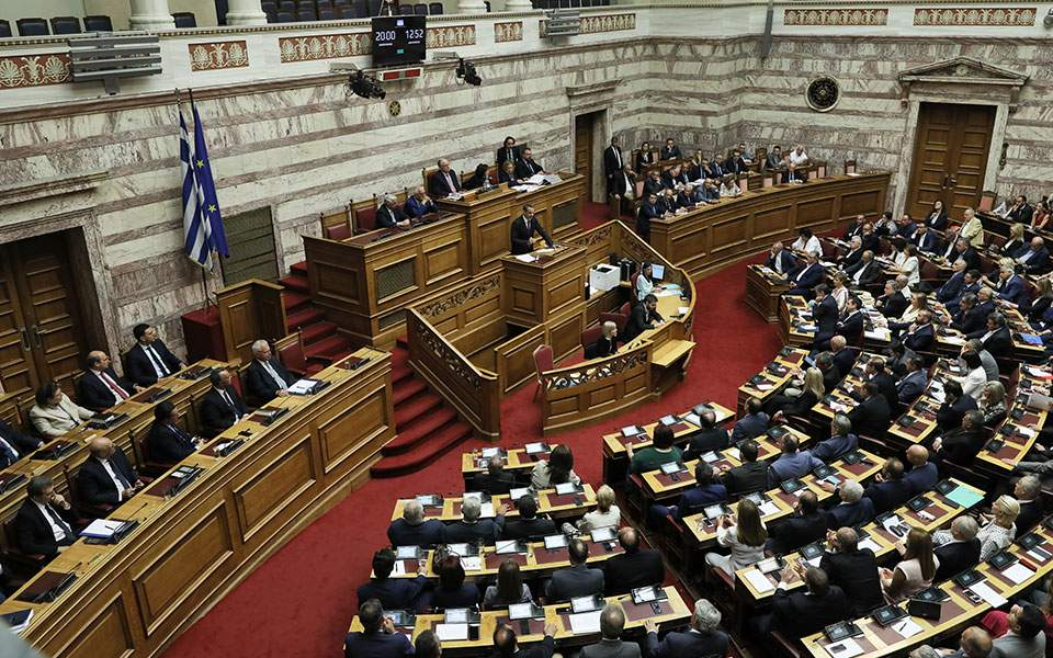 Βουλή: Ολοκληρώθηκε σε κλίμα συναίνεσης η συζήτηση για την αναθεώρηση του Συντάγματος