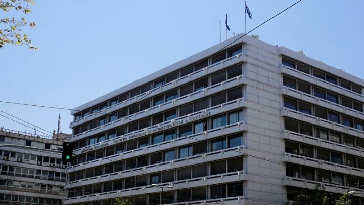 Ελαφρύνσεις για φυσικά πρόσωπα και επιχειρήσεις στo νέο φορολογικό νομοσχέδιο που κατατέθηκε στη Βουλή