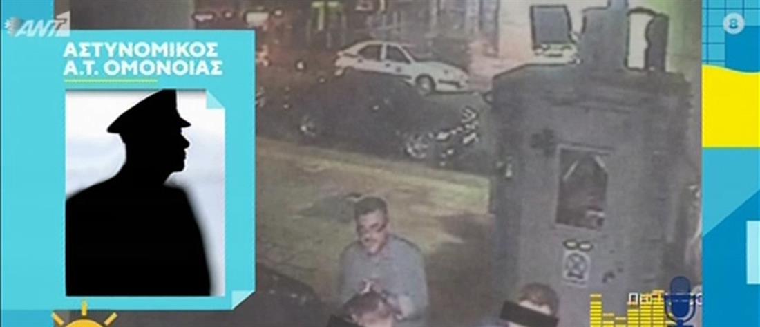 Ο αστυνομικός που έβρεξε με μάνικα την γυναίκα στο Α.Τ. Ομονοίας μιλά για πρώτη φορά (βίντεο)