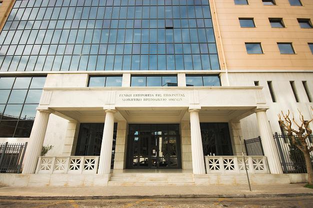Διοικητικό Πρωτοδικείο: Δέσμευση περιουσιακών στοιχείων μελών ΔΣ μόνο αν αποδεδειγμένα ασκούν διοίκηση