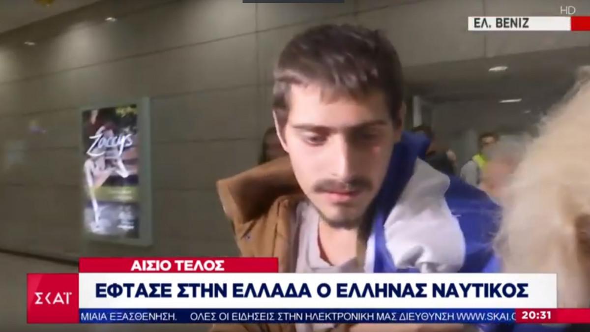 Επέστρεψε στην Ελλάδα ο 20χρονος ναυτικός που είχε απαχθεί στο Τόγκο