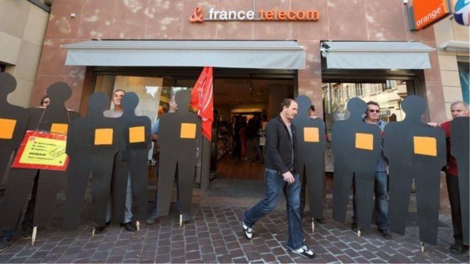 Γαλλία: Εταιρεία τηλεπικοινωνιών καταδικάστηκε για μαζικές αυτοκτονίες τη δεκαετία του 2000