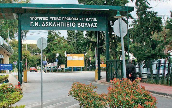 Νεκρός στο σπίτι του βρέθηκε ο διευθυντής της Δ' Ορθοπεδικής Κλινικής του Ασκληπιείου Βούλας