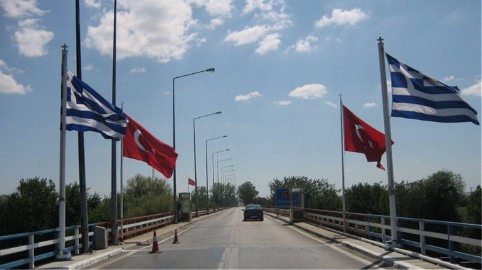 Η Τουρκία απέλασε Έλληνα «που είχε σχέση με τζιχαντιστές»