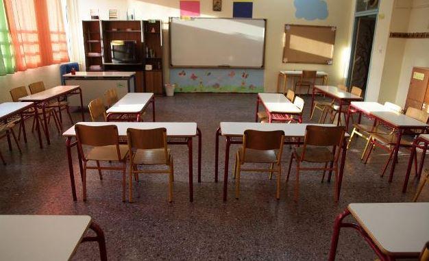 Έρευνα για ακραίο περιστατικό μπούλινγκ σε τουαλέτα δημοτικού σχολείου