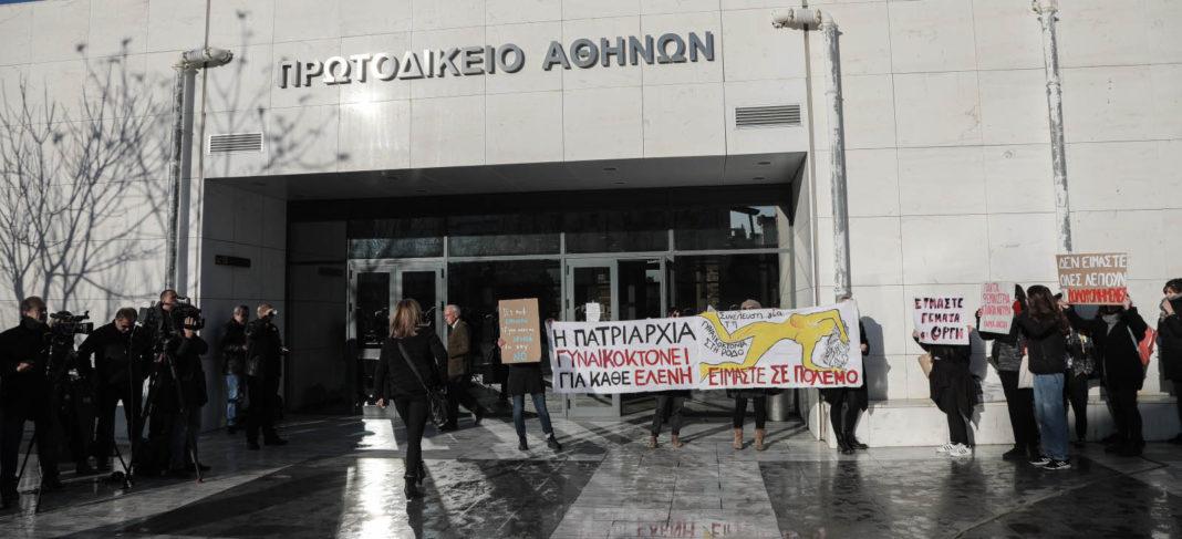 Σοκαριστικές μαρτυρίες: Βασανιστήρια και πνιγμό επιφύλαξαν οι δολοφόνοι στην Ελένη Τοπαλούδη- Την πέταξαν ζωντανή σαν σκουπίδι στη θάλασσα