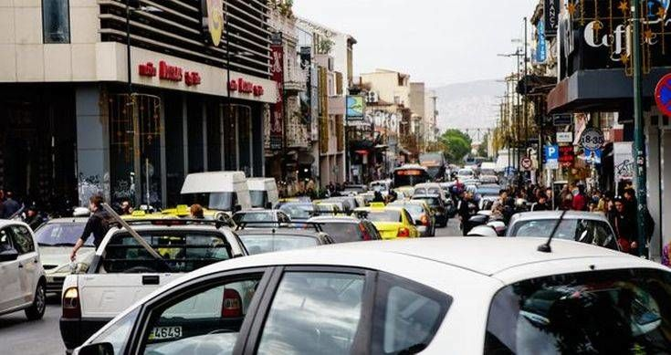 Κυκλοφοριακές ρυθμίσεις σε Αθήνα και Πειραιά