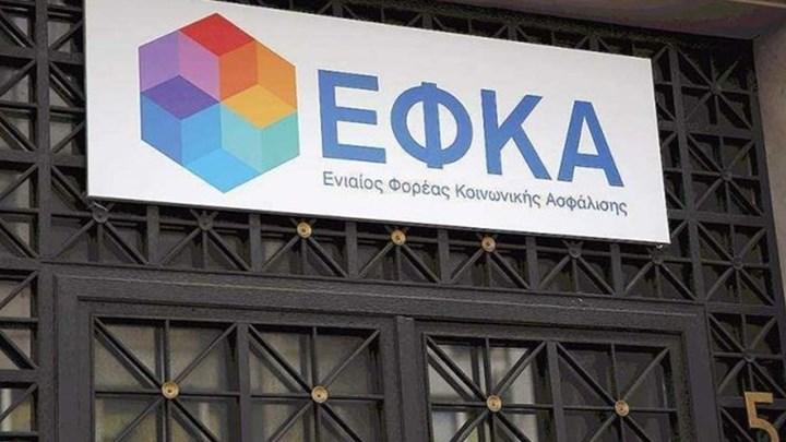 To dikastiko.gr αποκαλύπτει ολόκληρες τις προτάσεις του ΕΦΚΑ στη δίκη για τα αναδρομικα