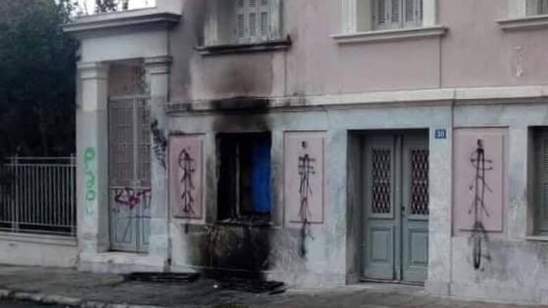 Γκαζάκια στο Ίδρυμα Μητσοτάκη – Υλικές ζημιές από τη φωτιά