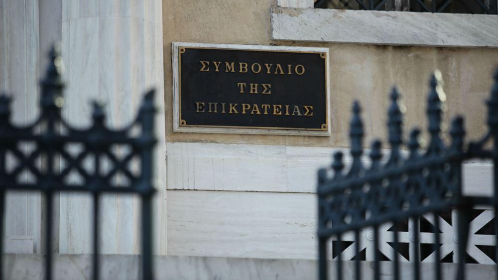 «Συγχαρητήρια» από την Ένωση Δικαστικών Λειτουργών του ΣτΕ για την υποψηφιότητα της Αικ. Σακελλαροπούλου