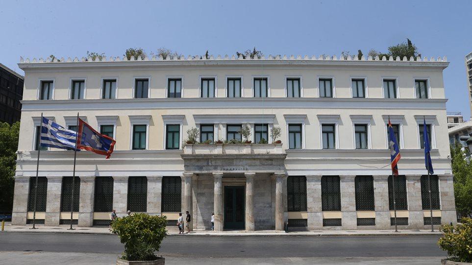 Μήνυση για ύποπτες τραπεζικές κινήσεις σχολικής επιτροπής από τον Δήμο της ΑΘήνας