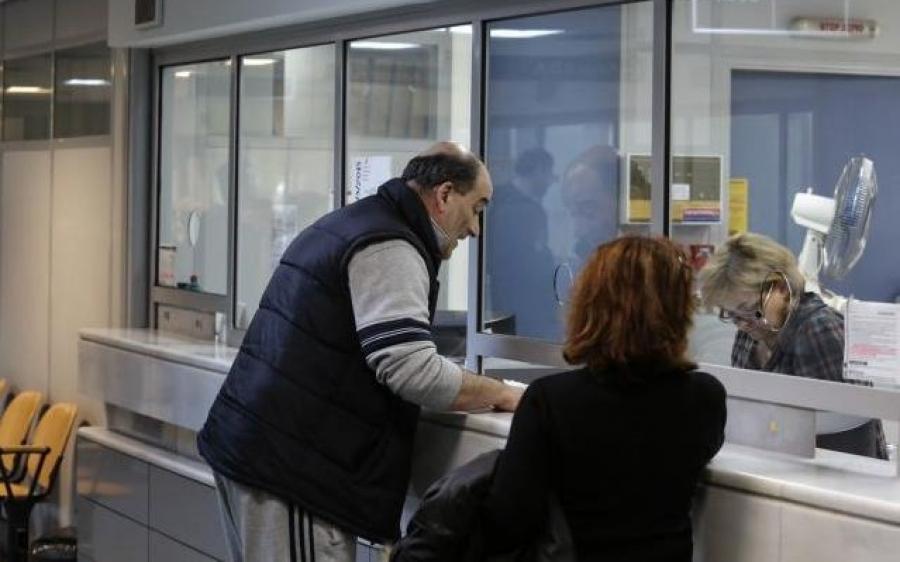 Χορήγηση φορολογικής ενημερότητας χωρίς την εξόφληση οφειλών του αποκτώντος εμπραγμάτου δικαιώματος – Σε ποιες περιπτώσεις προβλέπεται
