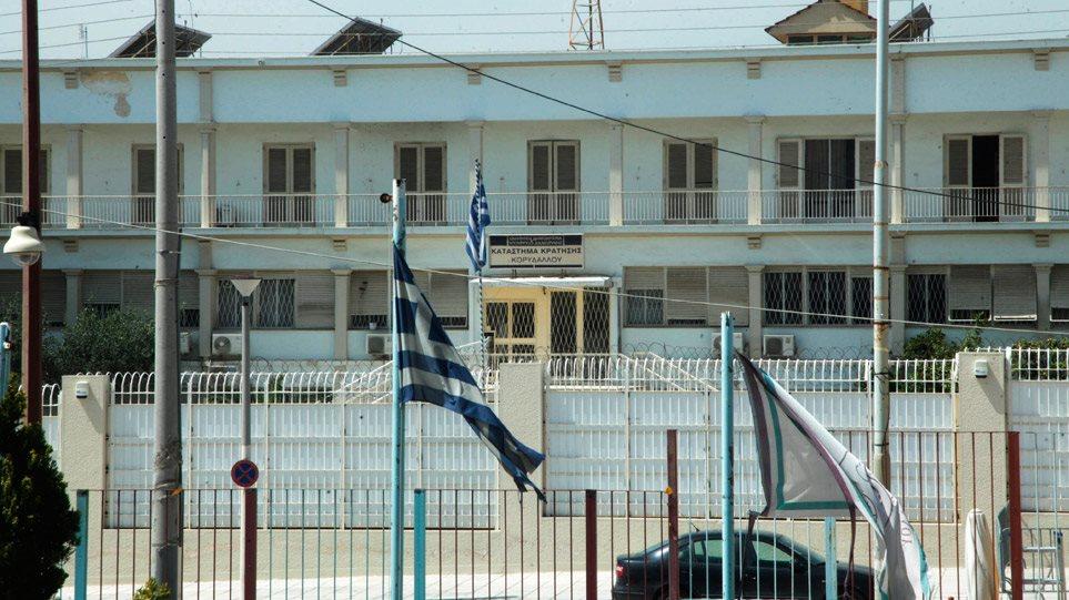 Φυλακές Κορυδαλλού: Δεν πέρασε το πακέτο με τα κινητά που έριξαν στον προαύλιο χώρο