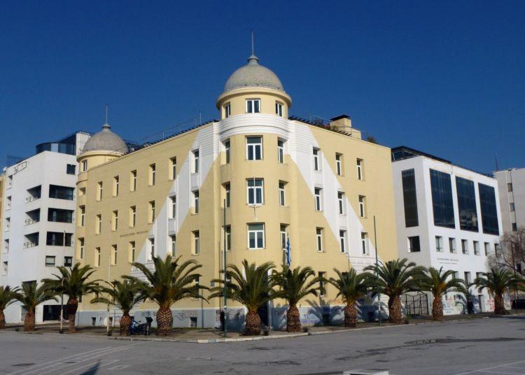 «Καμπάνα» 630.000 ευρώ στο Πανεπιστήμιο Θεσσαλίας