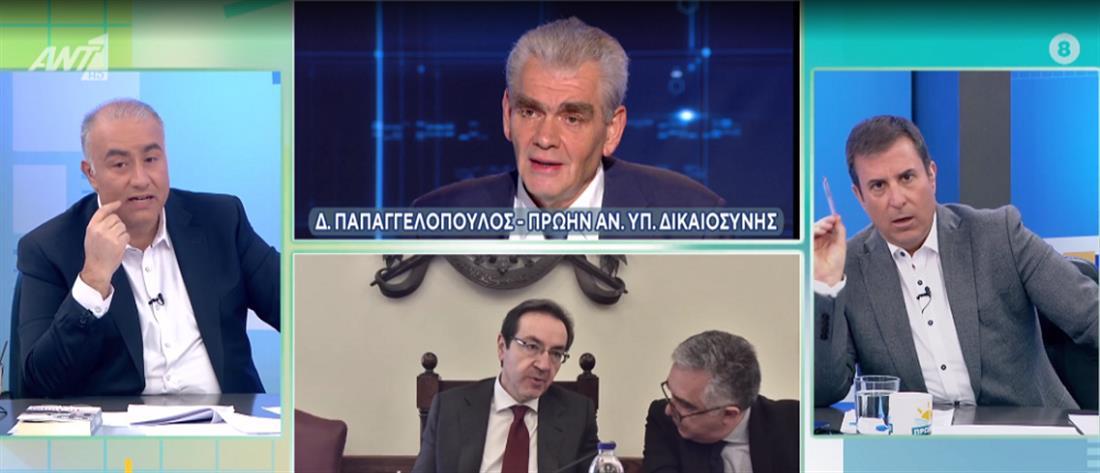 """Δημ. Παπαγγελόπουλος : """"Έχω στοχοποιηθεί από μια εγκληματική οργάνωση"""""""