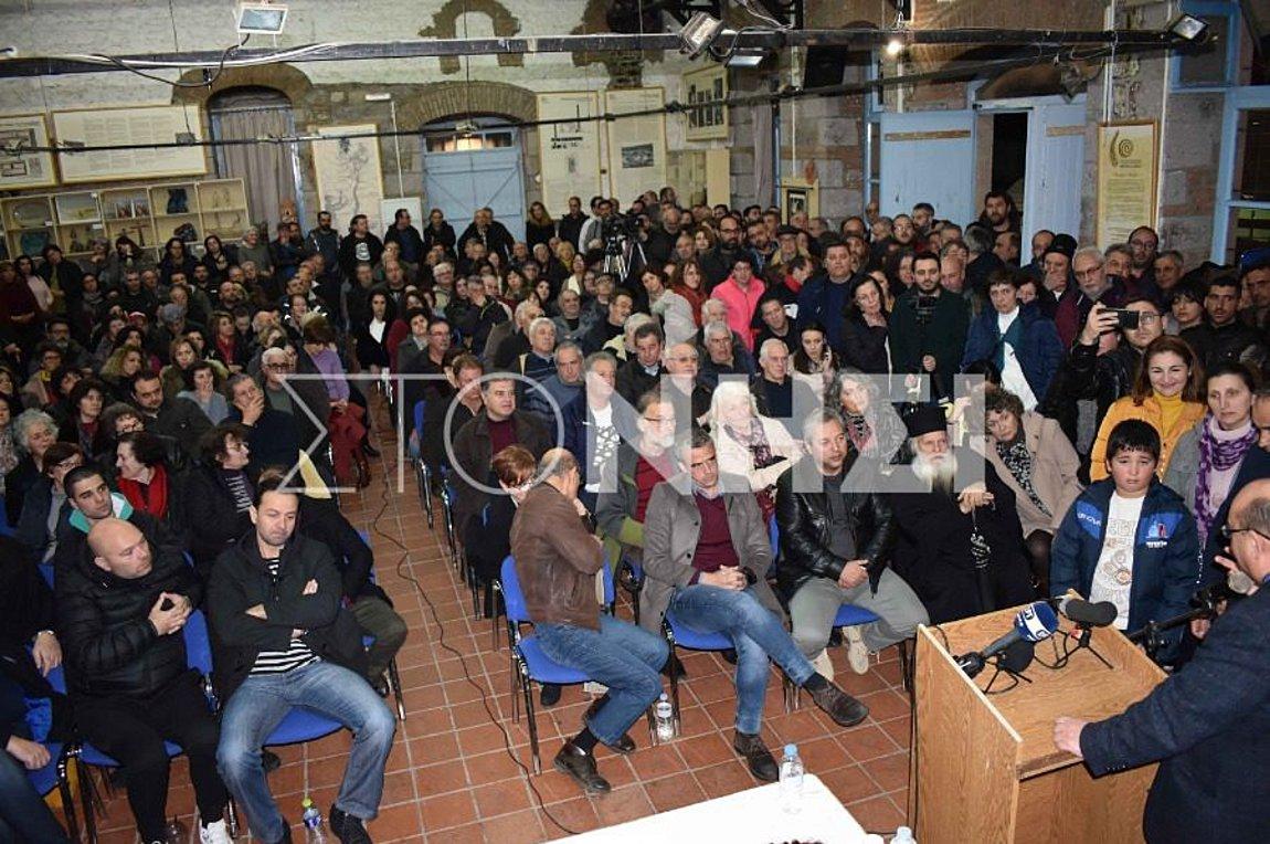 Συγκεντρώσεις διαμαρτυρίας σε Μυτιλήνη και Χίο κατά της επίταξης