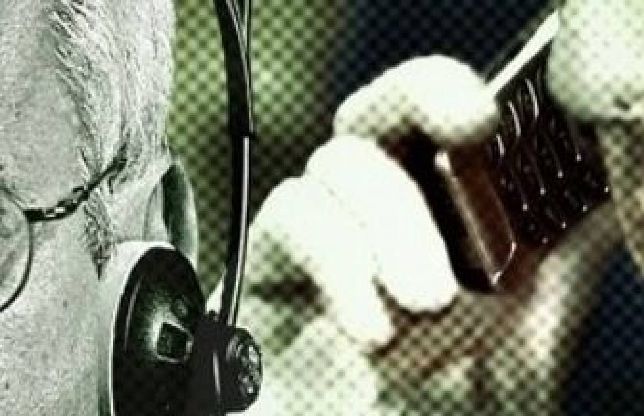Προσφυγή κατά της Νορβηγίας από εταιρεία για…ζημιές λόγω «ερασιτεχνισμού» των μυστικών υπηρεσιών