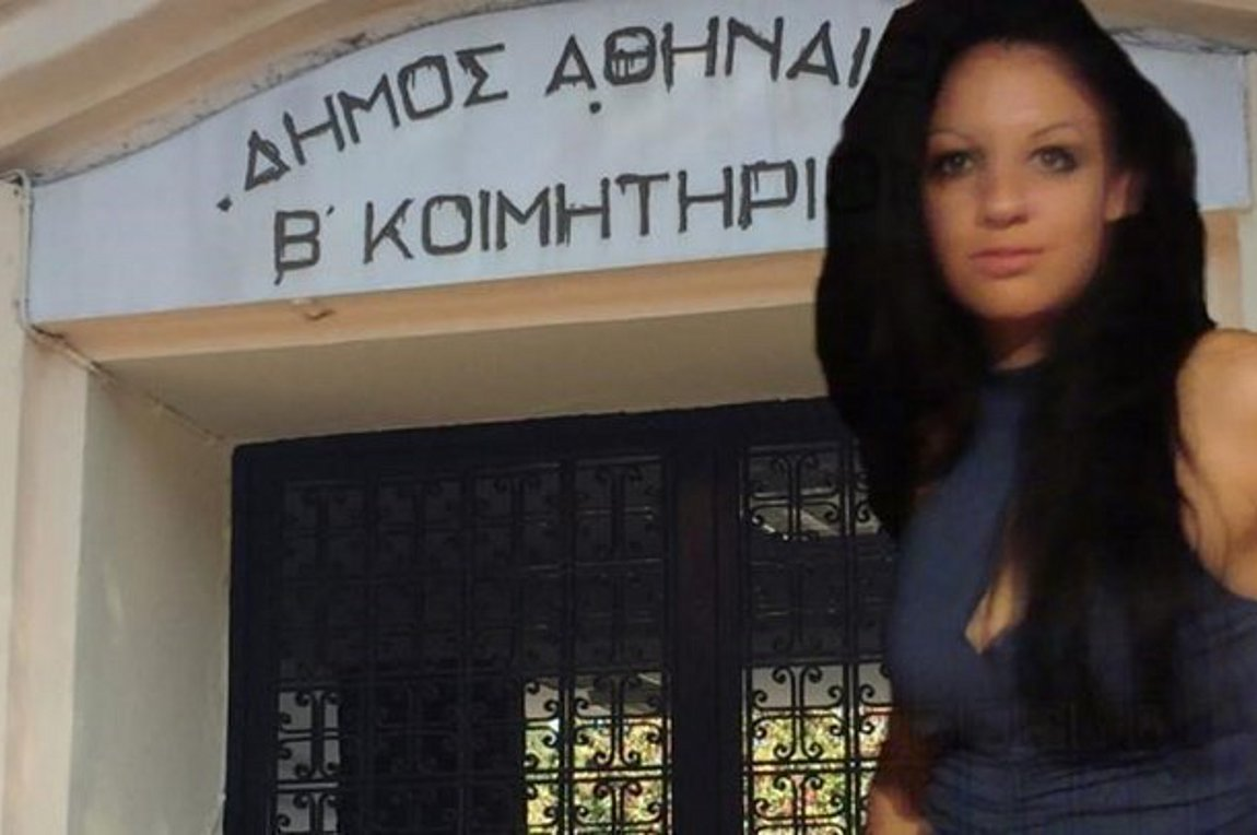 Τον ερχόμενο Νοέμβρη η δίκη για τη δολοφονία της Δώρας Ζέμπερη