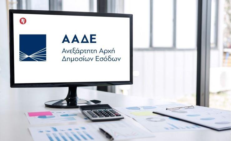 ΑΑΔΕ: Στο φως φοροδιαφυγή 24,5 εκατομμυρίων ευρώ – Η κομμώτρια με μάστερ στη μη έκδοση αποδείξεων και ο γιατρός που έκρυψε 1.254.000 ευρώ!