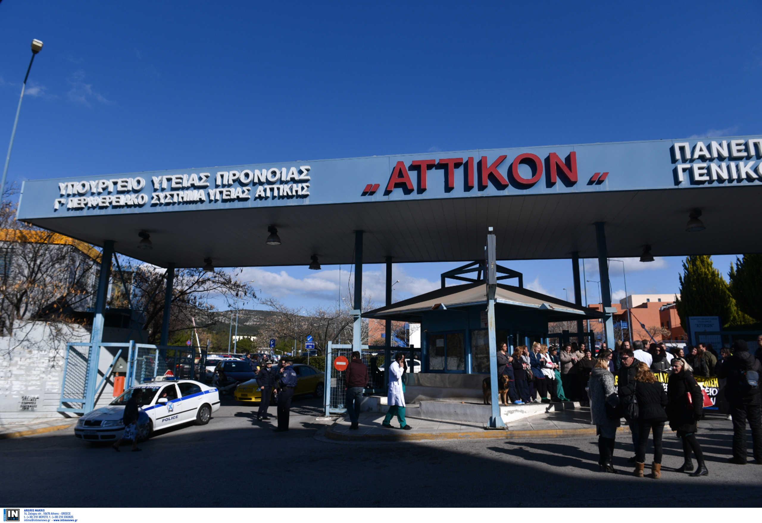 Κορονοϊός: Τέταρτο κρούσμα στην Ελλάδα