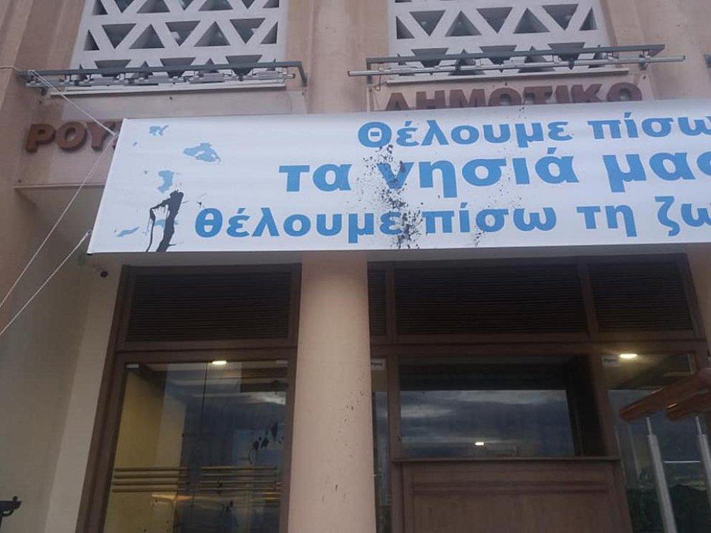Μυτιλήνη: Επτά Έλληνες συνελήφθησαν στη Μόρια για σύσταση εγκληματικής ομάδας