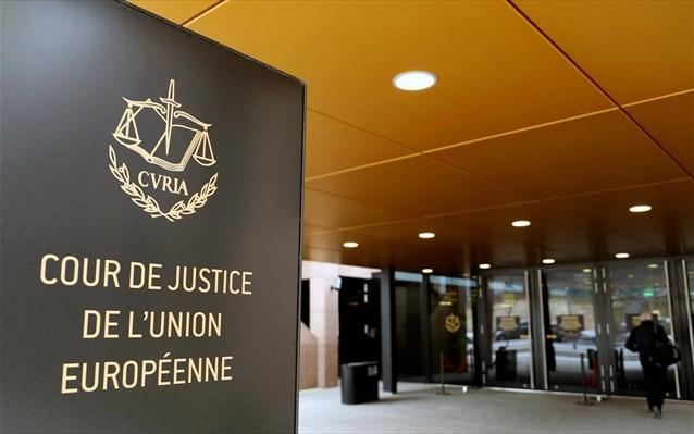 Μείωση προστίμου 400.000 ευρώ για το κλείσιμο πέντε χωματερών, με απόφαση του Ευρωπαϊκού Δικαστηρίου